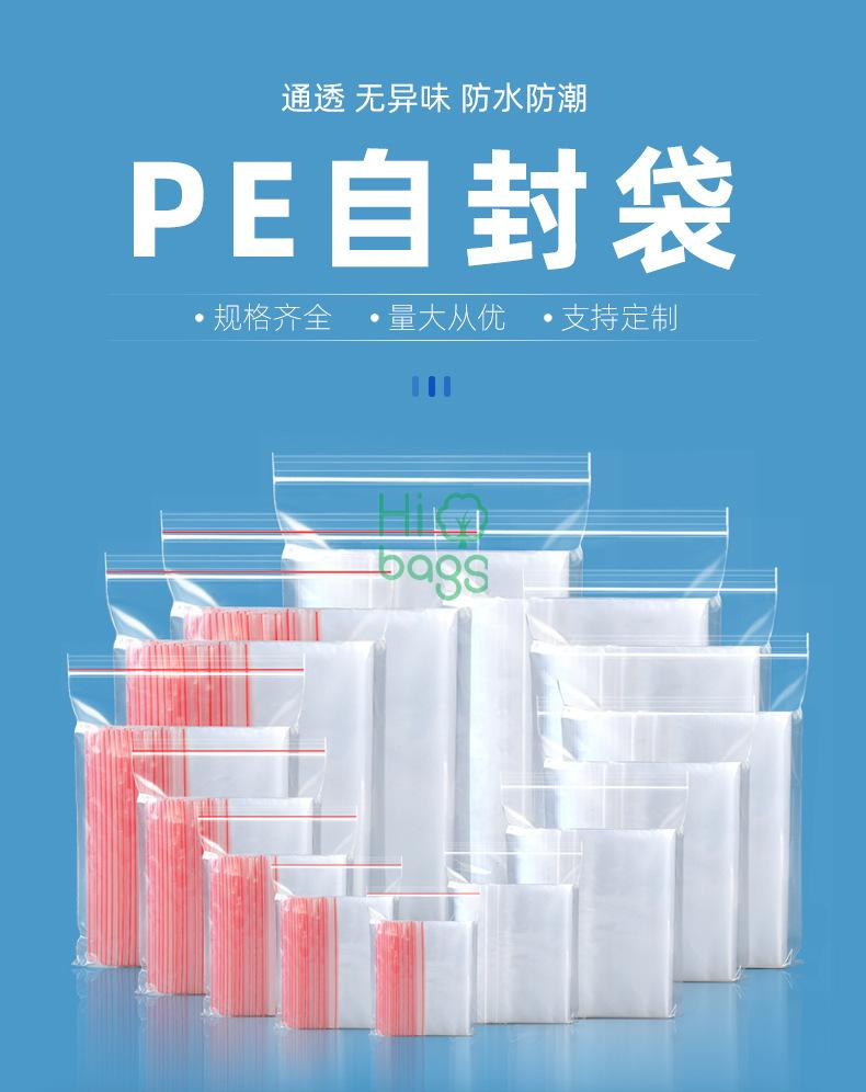 PE LDPE Clear Plastic Zipper Bag Resealable Zip bag Lock clear zip bag E